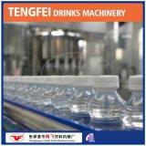 廠家直銷食品飲料灌裝機 三合一灌裝機全套生產設備現貨供應