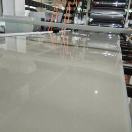 PP聚**板材厚板纯板挤出生产线设备
