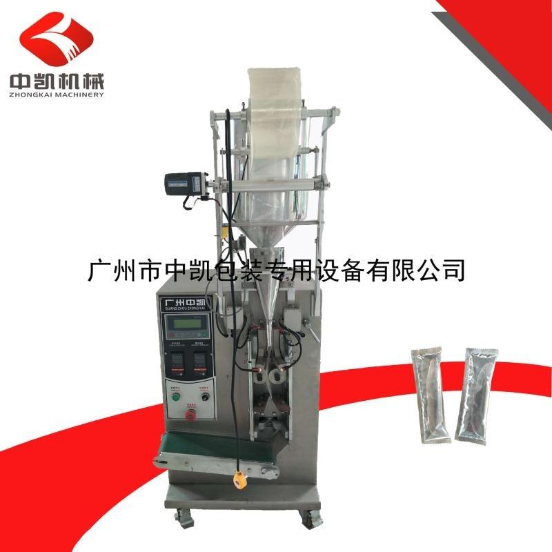 【厂家促销】出口化妆品样品小袋装面膜包装机 气动式液体包装机