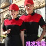 快餐店工作服定做酒店餐飲制服夏裝餐廳服裝t恤  員工作服短袖