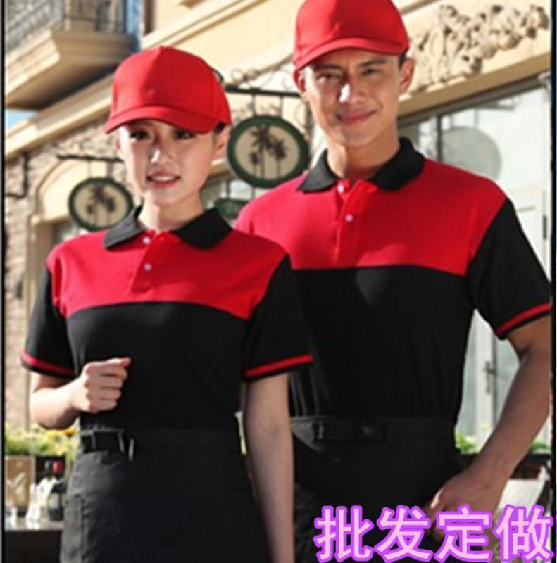快餐店工作服定做酒店餐饮制服夏装餐厅服装t恤服务员工作服短袖
