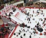 热销冰雪城堡主题海洋球 儿童欢乐球池嘉年华乐园 3D互动砸球投影