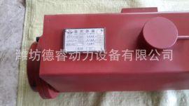 直销潍柴道依茨wp6船用柴油机海淡水热交换器13022659
