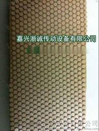 韩国进口bolim粒面带/颗粒皮/粒面橡胶