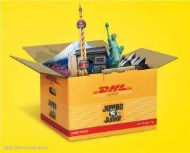 合肥DHL国际快递服务网点在哪里
