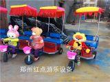 鄭州海貝遊樂兒童機器人蹬車