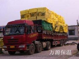 河北大城万源保温生产销售酚醛制品,玻璃棉制品,岩棉制品
