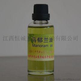 """生产符合""""国标""""马郁兰油,元宝枫油     植物提取【恒诚香料】"""