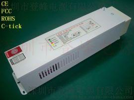 LED日光灯应急电源优惠促销 LED应急电源专业厂家十年经验高端品质