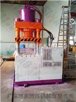 四柱数控液压机_四柱万能液压机_思豪液压水胀技术中心
