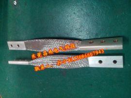 正反铜管冷压铜编织线软连接产品(图)