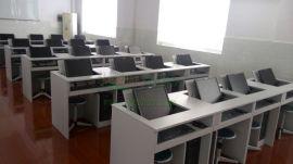 科桌电脑翻转桌 特价 多功能电脑翻转桌 办公会议教室电脑翻转桌