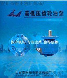 山东CMG3160高压齿轮马达厂家直销