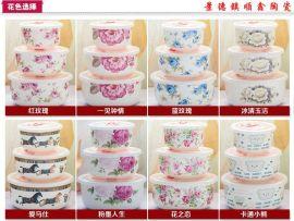 年终广告促销礼品陶瓷保温杯定制厂家