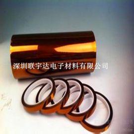 深圳厂家直销聚酰亚胺高温胶,茶色金手指,琥珀色高温胶,厚度0.055,耐高温300°,用于FPC线路板