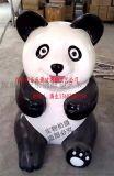 厂家供应 卡通动物 熊猫雕塑 游乐园游乐场广场户外雕塑现货出售