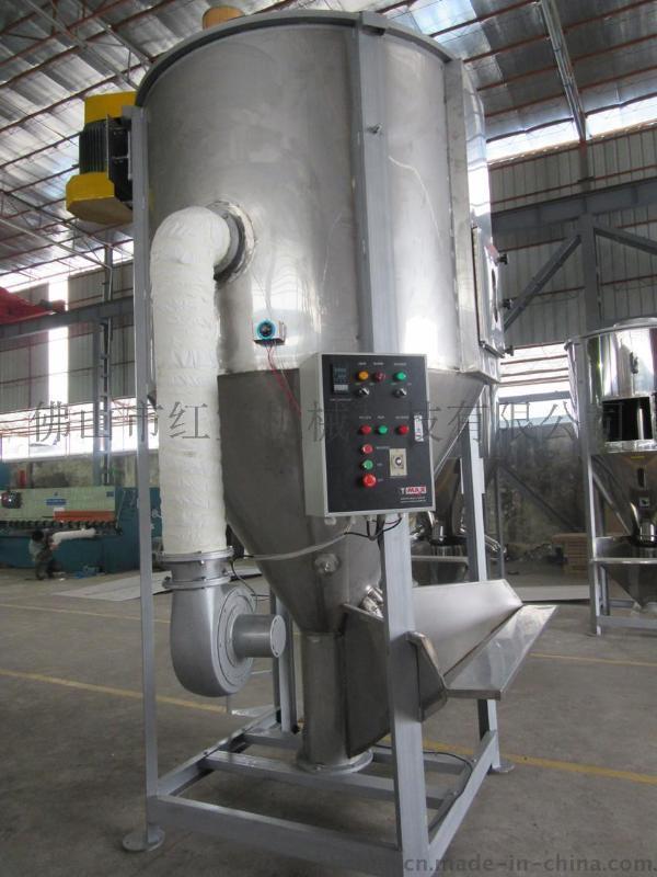 塑料颗粒搅拌干燥机厂家直销