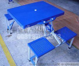 户外折叠桌/铝合金折叠桌椅 便携式桌子野餐桌 地摊摆摊桌宣传桌