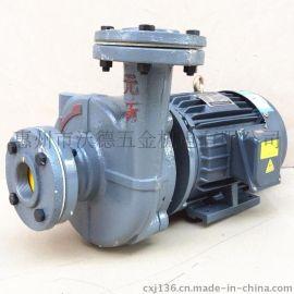 台湾元欣YS-35H油泵 模温机泵浦 高温马达