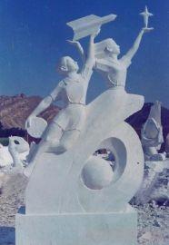 校园石雕摆件 广场石雕学生人物腾飞 励志类雕塑小品