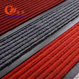 赤华地毯/供应双条纹地垫/楼梯地毯