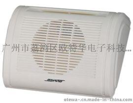 迪士普 DSP116 壁挂音箱 6W教室音箱 会议音响 迪士普音响价格