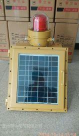 荣中LED太阳能防爆警示灯 防爆声光报警器 太阳能航空障碍灯