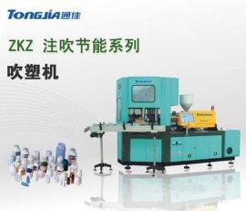 PC桶生产机器纯净水桶,透明塑料桶机器