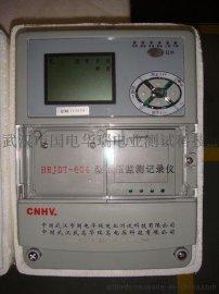 HVJDT-604型电压监测记录仪