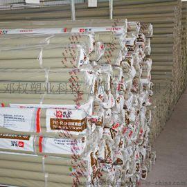供应电力管 PPR水管 灰色PPR管材管件