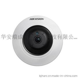 供应DS-2CD2942F-IWS海康威视400万鱼眼全景摄像机