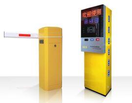 广州停车免刷卡收费系统 一卡通道闸系统