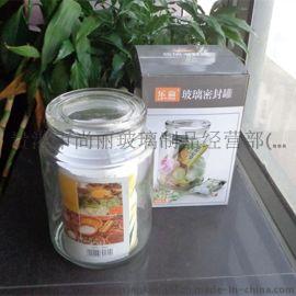 玻璃密封罐 储物罐