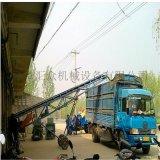 小型卸貨用輸送機 降低成本皮帶輸送機,匯衆廠家定做各種型號輸送機