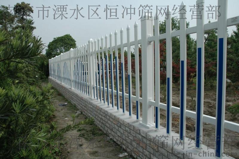 南京哪里有 pvc草坪护栏网的 草坪护栏哪里的便宜 生产塑钢护栏厂家