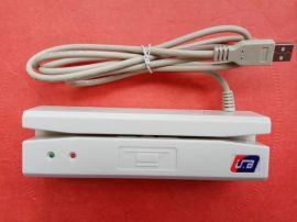 银联YLE402U读卡器 单二轨磁卡阅读器 医院磁卡刷卡机