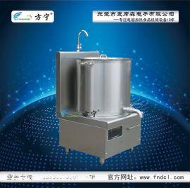 供应东莞方宁单眼电磁煲汤炉 商用低汤炉矮仔炉
