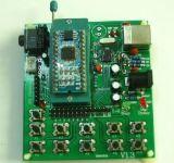 8脚语音芯片JXW080XX智能语音IC