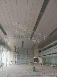 吊顶铝板网 冲孔装饰铝板 穿孔压型吸音板