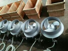 广州建成牌潜水搅拌机、潜水搅拌机厂家直销