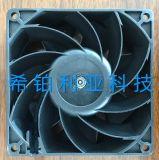 EC9238散熱風扇廠家直銷