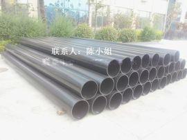 聚乙烯PE管材聚乙烯pe管件