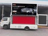 厂家销售LED广告宣传车