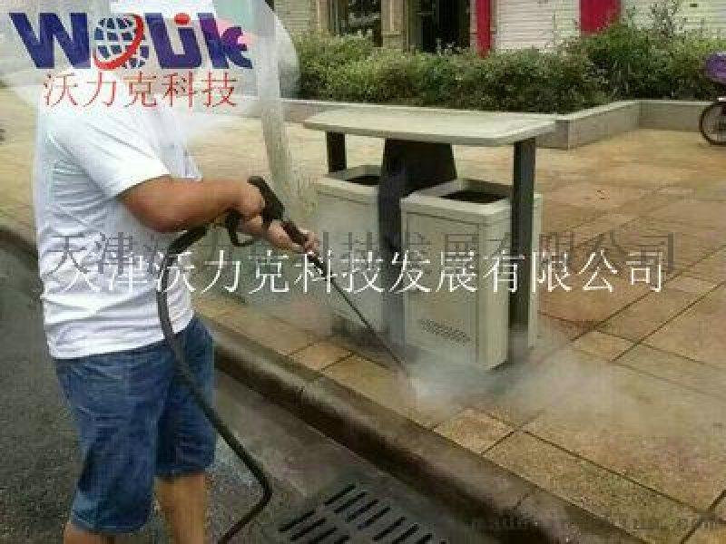 天津沃力克小广告清理高压清洗机 高压清洗机 管道高压疏通机厂家