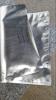 实力厂家定制高品质LED测试封装半导体防静电防潮铝箔袋 纯铝静电袋 LED圆盘防潮静电袋 晶圆硅片铝箔防潮袋