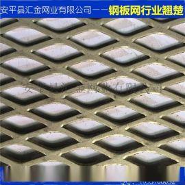 金属板网铁板网/低碳钢板网 /拉伸菱形网