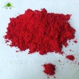 宝红色有机颜料 颜料红57: 1 油墨用宝红色颜料 立索尔宝红
