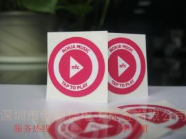 RFID珠宝电子标签 NFC**珠宝标签厂家