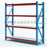 轻型仓储货架供应 轻型仓储货架定制