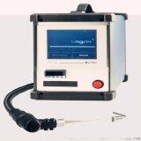 煙塵濃度檢測儀,德國菲索STM 225煙塵分析儀